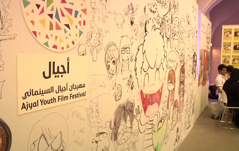 VIDEO: Ajyal Film Festival Anime Theme