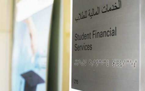 HBKU Changes its Scholarship Criteria