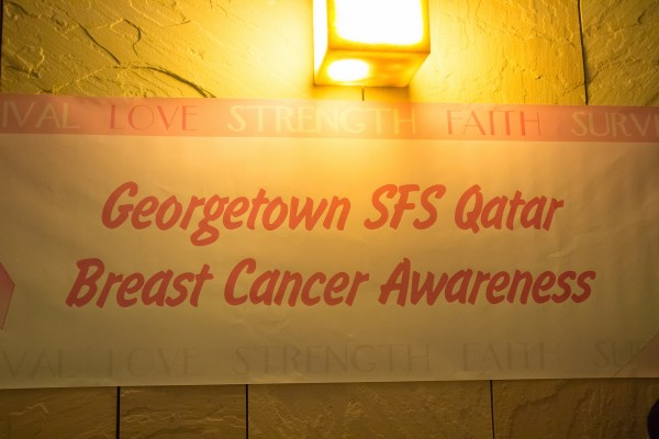 photo essay georgetown s breast cancer awareness event the daily q georgetown university school of foreign service in qatar held its sixth annual breast cancer awareness event on sunday