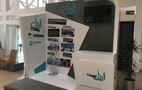 EBDA booth at HBKU Student Center [Photo: Shakeeb Asrar]