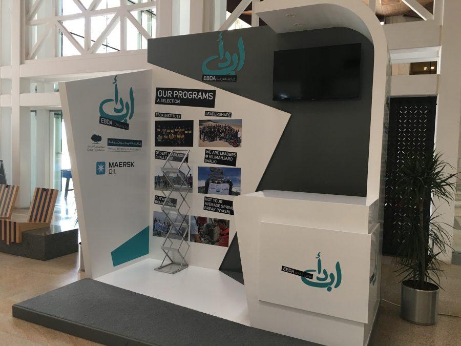 EBDA booth at HBKU Student Center [Photo: Shakeeb Asrar]