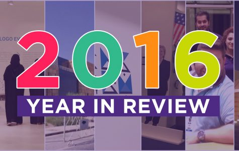 Education City: 2016 Year in Review