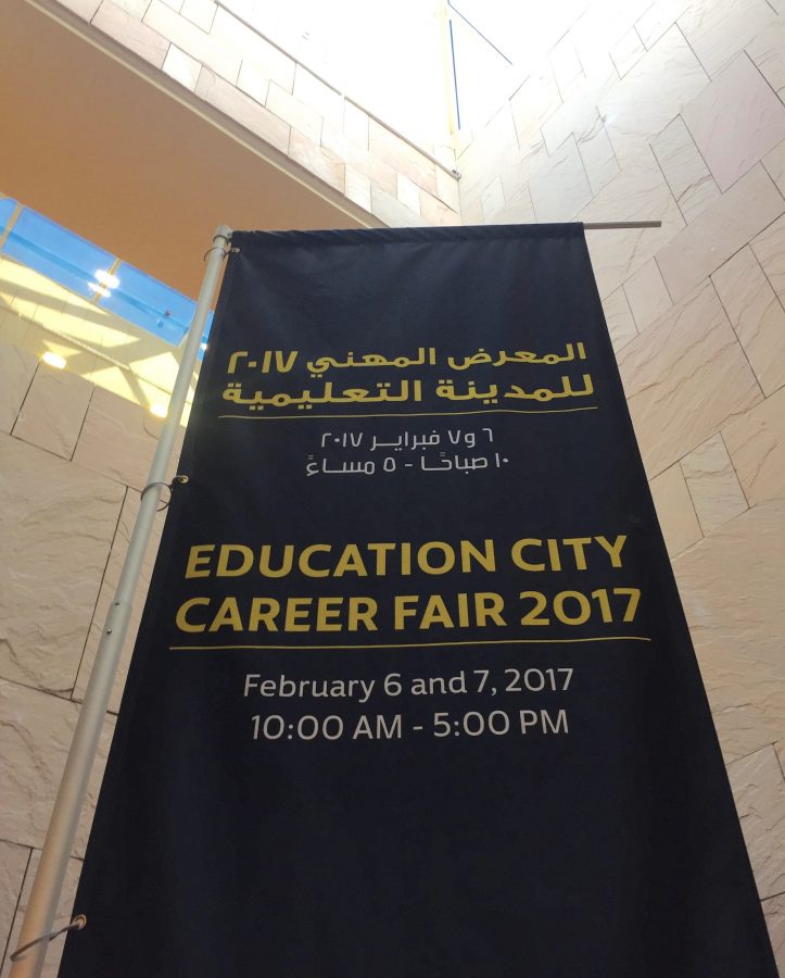 The annual Career Fair took place from Feb. 6 to 7 at HBKU Student Center.