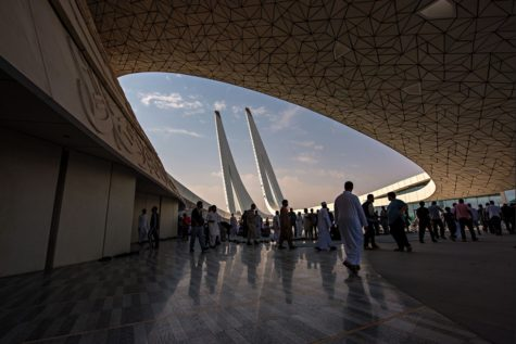 An award-winning Filipino photographer Oscar Rialubin's photograph of the College of Islamic Studies. This building was awarded the Middle East Economic Digest Quality Project of 2015 and honored as the best building in the religion category in the World Architecture Festival, according to the Qatar Tribune.