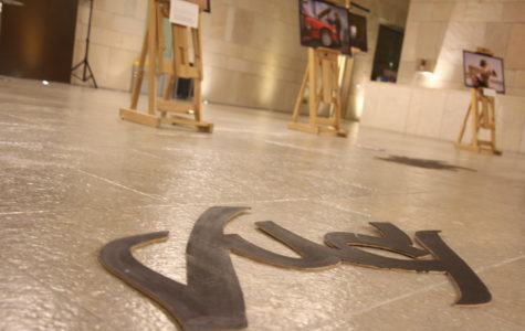Photographs from the Exhibition