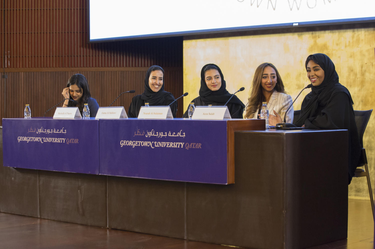 (From left to right) Ritica Ramesh, event organizer, Machaille Al-Naimi, Qatari lawyer, Fatima Al-Sahlawi, Qatari architect, Nourah Al-Sulaiman, outreach manager of  Insaniyat from Kuwait, and Azza Salah, CEO of Sky Climbers. Photo provided by GU-Q.