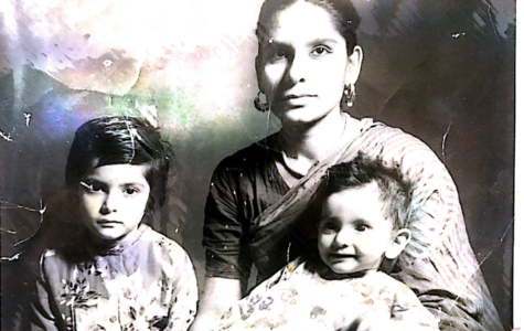 Ammi with her children in 1961. Photo provided by Aimen Jan.