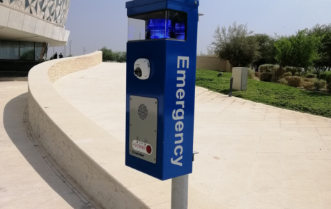 A photo of a code blue phone located nearby Qatar Faculty of Islamic Studies building. Photo credit: Abdul Rahman Abid.