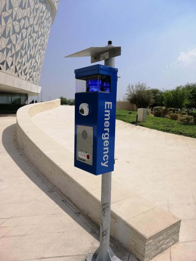 A photo of a code blue phone located nearby Qatar Faculty of Islamic Studies building. Photo credit: Abdul Rahman Abid.