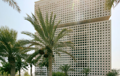 Education City's Green Dream: What does sustainability look like?