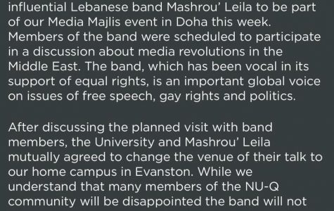Mashrou' Leila's Event Relocated to the NUE Campus