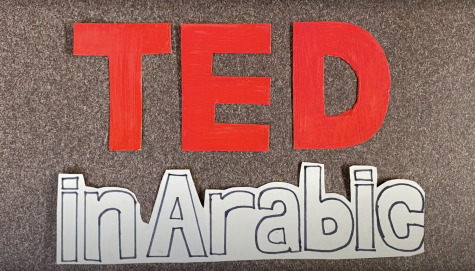 Introducing, TED in Arabic