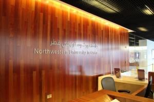 NU-Q main entrance